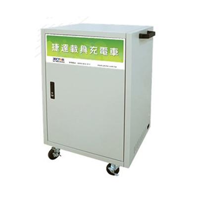 JECTOR 載具充電車(經濟型) EK-T30 (ON-2Z752)