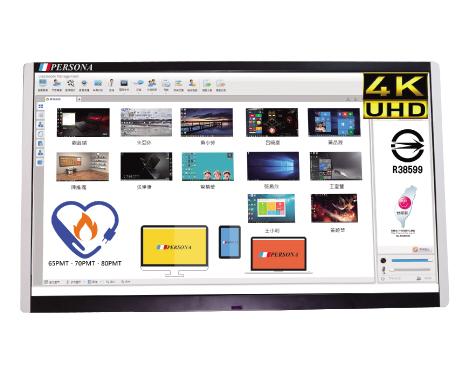 75吋4K2K 多點觸控螢幕 IPS 面板 (PA-75PMT-I)